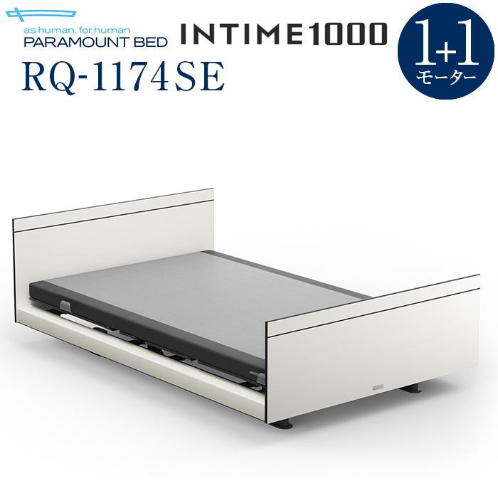 【インタイム1000 セミダブル(120幅)】 INTIME1000 電動リモートコントロールベッド 1+1モーター ヨーロピアン(ホワイトスパークル) スクエア 抽象柄(ホワイトスパークル) RQ-1174SE【マットレス別入り】