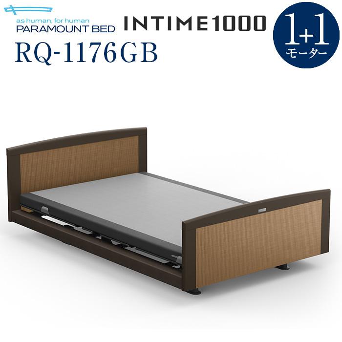 【インタイム1000 セミダブル(120幅)】 INTIME1000 電動リモートコントロールベッド 1+1モーター ヨーロピアン(グレーアブストラクト) ラウンド(マットグレー) 木目柄(ミディアムウォールナット) RQ-1176GB【マットレス別入り】