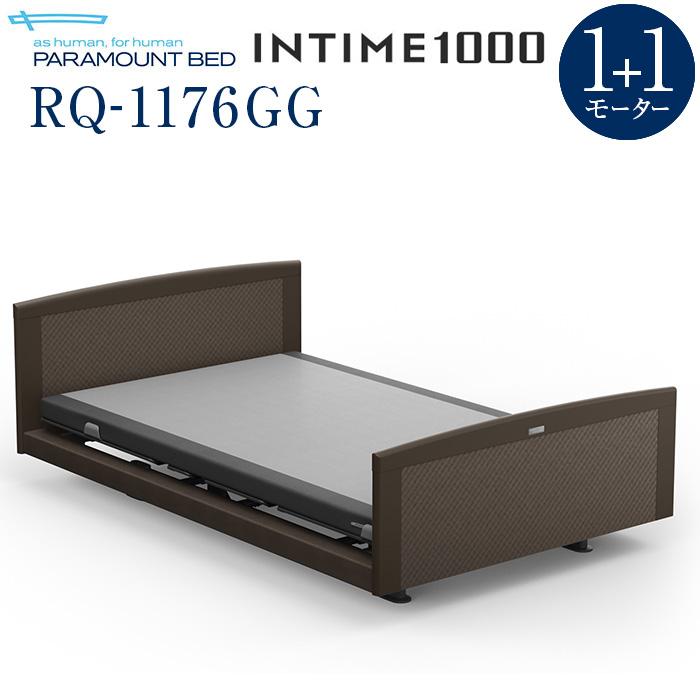 【インタイム1000 セミダブル(120幅)】 INTIME1000 電動リモートコントロールベッド 1+1モーター ヨーロピアン(グレーアブストラクト) ラウンド(マットグレー) 抽象柄(グレーアブストラクト) RQ-1176GG【マットレス別入り】