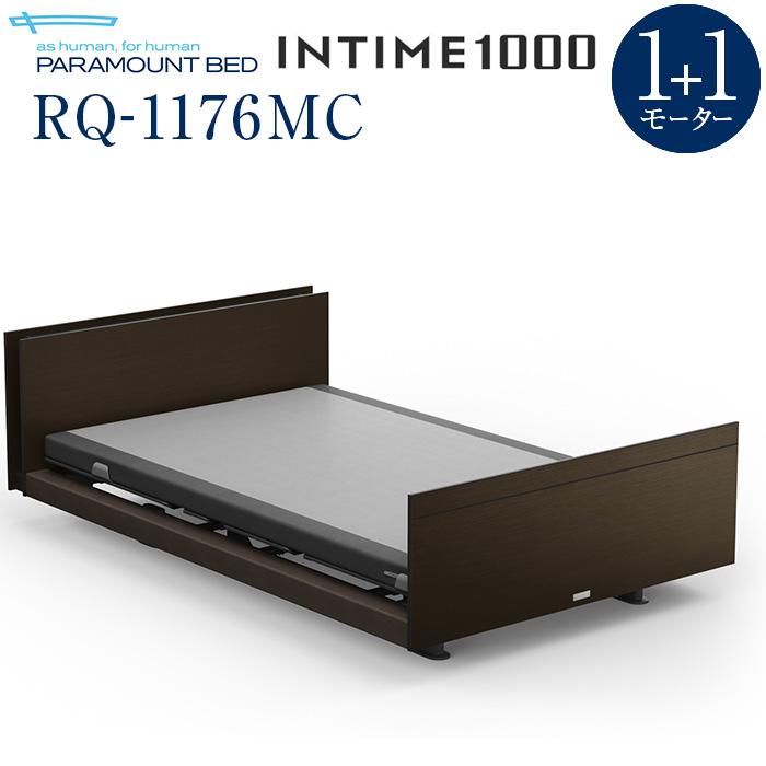【インタイム1000 セミダブル(120幅)】 INTIME1000 電動リモートコントロールベッド 1+1モーター ヨーロピアン(グレーアブストラクト) キューブ 木目柄(ダークオーク) RQ-1176MC【マットレス別入り】