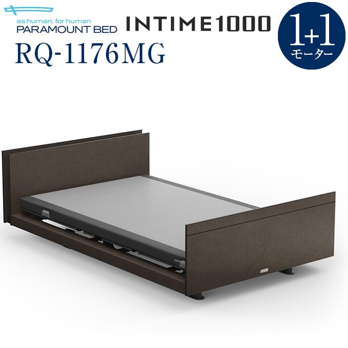 【インタイム1000 セミダブル(120幅)】 INTIME1000 電動リモートコントロールベッド 1+1モーター ヨーロピアン(グレーアブストラクト) キューブ 抽象柄(グレーアブストラクト) RQ-1176MG【マットレス別入り】