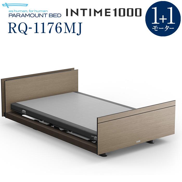 【インタイム1000 セミダブル(120幅)】 INTIME1000 電動リモートコントロールベッド 1+1モーター ヨーロピアン(グレーアブストラクト) キューブ 木目柄(スモークアッシュ) RQ-1176MJ【マットレス別入り】