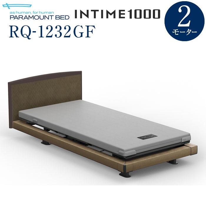 【組立設置費無料】【インタイム1000】INTIME 1000 電動リモートコントロールベッド 2モーターハリウッド(ブラウン)ラウンド(グレー)抽象柄(ブラウン) RQ-1232GF【マットレス別売り】【組立設置サービス付】