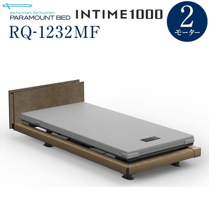 【組立設置費無料】【インタイム1000】INTIME 1000 電動リモートコントロールベッド 2モーターハリウッド(ブラウン)キューブ抽象柄(ブラウン) RQ-1232MF【マットレス別売り】【組立設置サービス付】