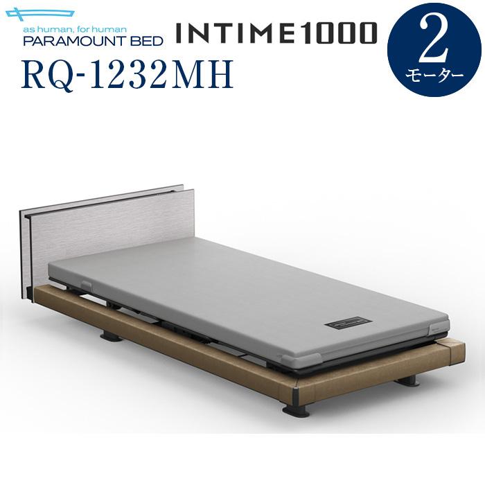 【組立設置費無料】【インタイム1000】INTIME 1000 電動リモートコントロールベッド 2モーターハリウッド(ブラウン)キューブ抽象柄(メタリック) RQ-1232MH【マットレス別売り】【組立設置サービス付】