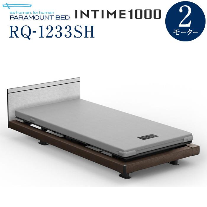 【組立設置費無料】【インタイム1000】INTIME 1000 電動リモートコントロールベッド 2モーターハリウッド(グレー)スクエア抽象柄(メタリック) RQ-1233SH【マットレス別売り】【組立設置サービス付】