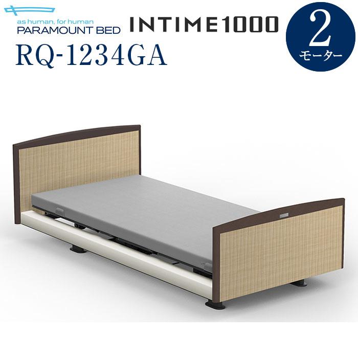 【組立設置費無料】【インタイム1000】INTIME 1000 電動リモートコントロールベッド 2モーターヨーロピアン(ホワイト)ラウンド(グレー)木目柄(ライト) RQ-1234GA【マットレス別売り】【組立設置サービス付】