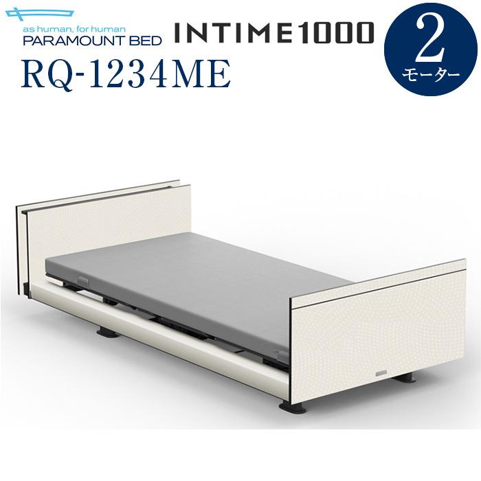 【組立設置費無料】【インタイム1000】INTIME 1000 電動リモートコントロールベッド 2モーターヨーロピアン(ホワイト)キューブ抽象柄(ホワイト) RQ-1234ME【マットレス別売り】【組立設置サービス付】