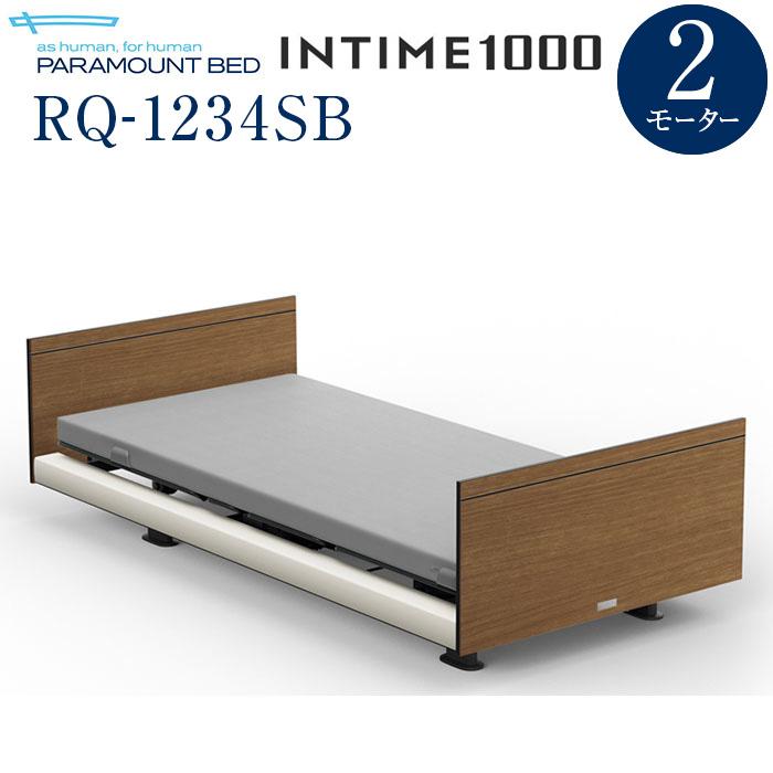 【組立設置費無料】【インタイム1000】INTIME 1000 電動リモートコントロールベッド 2モーターヨーロピアン(ホワイト)スクエア木目柄(ミディアム) RQ-1234SB【マットレス別売り】【組立設置サービス付】
