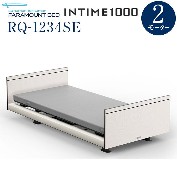 【組立設置費無料】【インタイム1000】INTIME 1000 電動リモートコントロールベッド 2モーターヨーロピアン(ホワイト)スクエア抽象柄(ホワイト) RQ-1234SE【マットレス別売り】【組立設置サービス付】