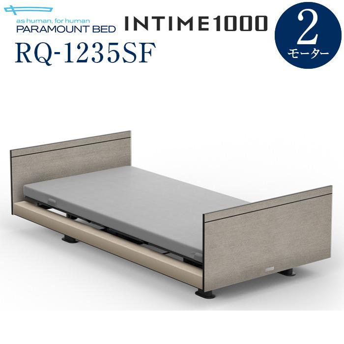 【組立設置費無料】【インタイム1000】INTIME 1000 電動リモートコントロールベッド 2モーターヨーロピアン(ブラウン)スクエア抽象柄(ブラウン) RQ-1235SF【マットレス別売り】【組立設置サービス付】