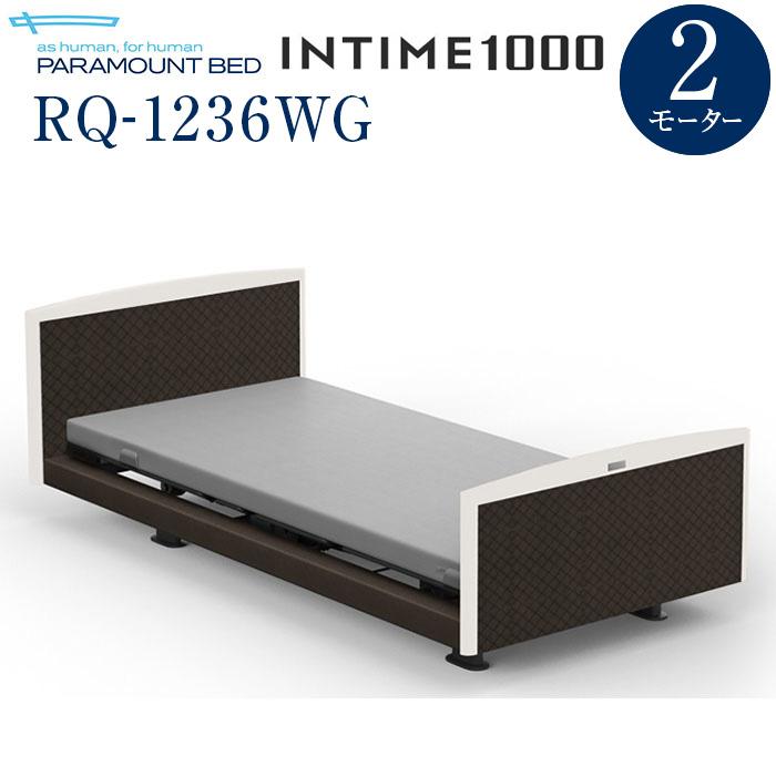 【組立設置費無料】【インタイム1000】INTIME 1000 電動リモートコントロールベッド 2モーターヨーロピアン(グレー)ラウンド(ホワイト)抽象柄(グレー) RQ-1236WG【マットレス別売り】【組立設置サービス付】