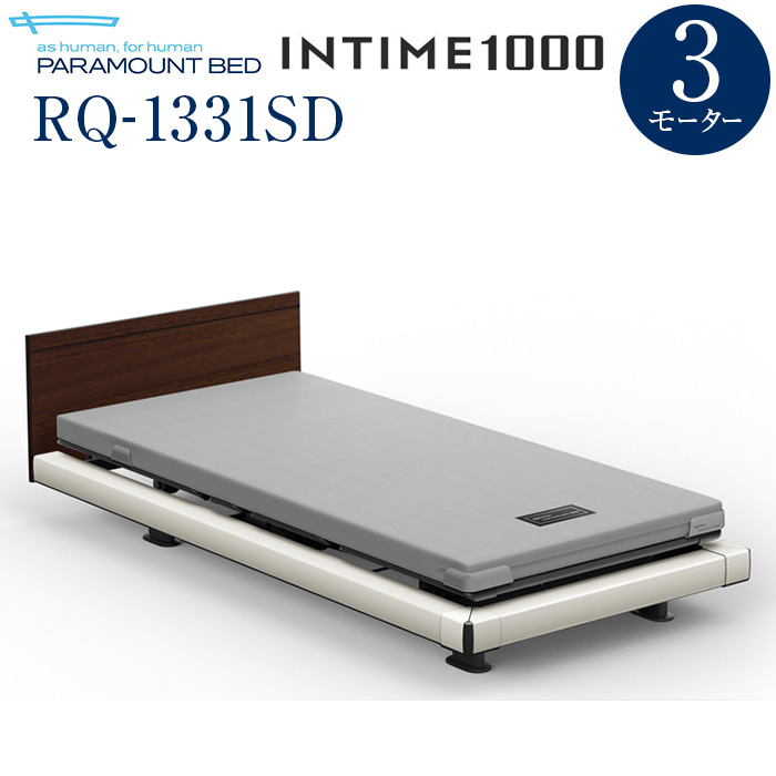 【組立設置費無料】【インタイム1000】INTIME 1000 電動リモートコントロールベッド 3モーターハリウッド(ホワイト)スクエア木目柄(レッド) RQ-1331SD【マットレス別売り】【組立設置サービス付】
