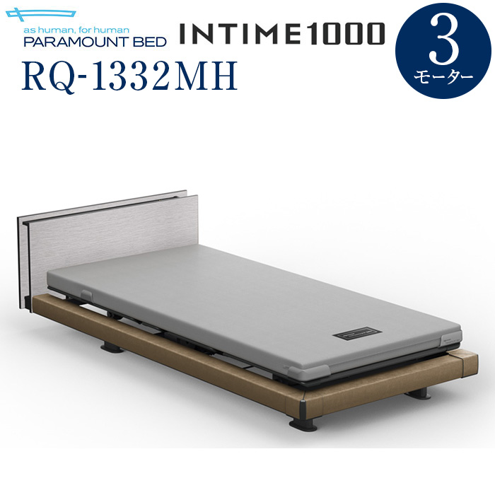 【組立設置費無料】【インタイム1000】INTIME 1000 電動リモートコントロールベッド 3モーターハリウッド(ブラウン)キューブ抽象柄(メタリック) RQ-1332MH【マットレス別売り】【組立設置サービス付】