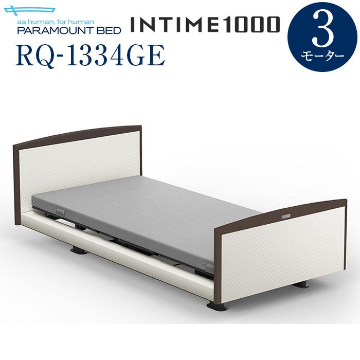 【組立設置費無料】【インタイム1000】INTIME 1000 電動リモートコントロールベッド 3モーターヨーロピアン(ホワイト)ラウンド(グレー)抽象柄(ホワイト) RQ-1334GE【マットレス別売り】【組立設置サービス付】