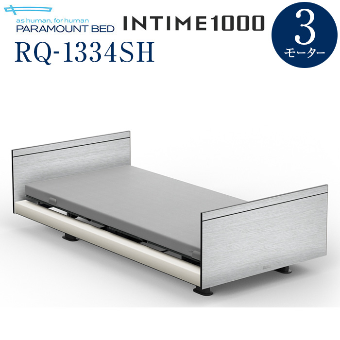 【組立設置費無料】【インタイム1000】INTIME 1000 電動リモートコントロールベッド 3モーターヨーロピアン(ホワイト)スクエア抽象柄(メタリック) RQ-1334SH【マットレス別売り】【組立設置サービス付】