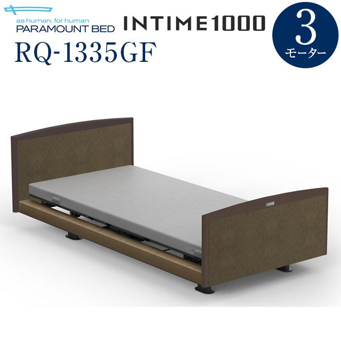 【組立設置費無料】【インタイム1000】INTIME 1000 電動リモートコントロールベッド 3モーターヨーロピアン(ブラウン)ラウンド(グレー)抽象柄(ブラウン) RQ-1335GF【マットレス別売り】【組立設置サービス付】