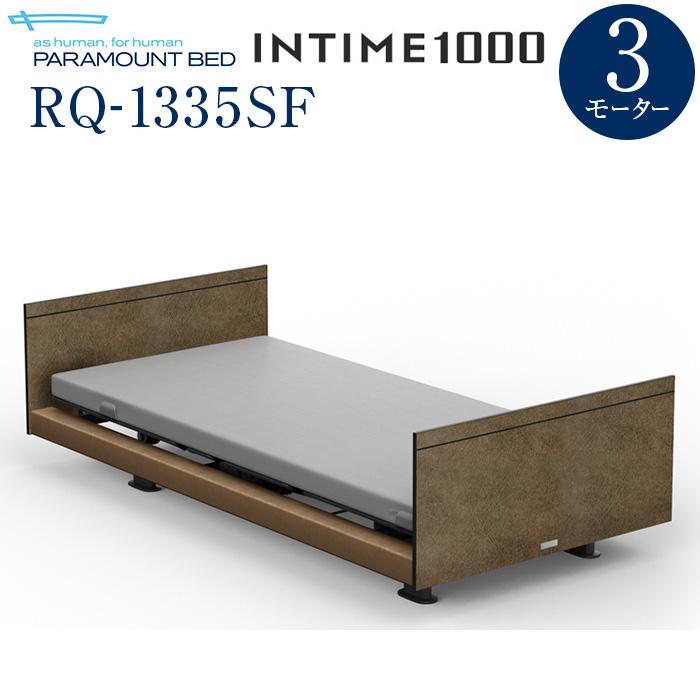 【組立設置費無料】【インタイム1000】INTIME 1000 電動リモートコントロールベッド 3モーターヨーロピアン(ブラウン)スクエア抽象柄(ブラウン) RQ-1335SF【マットレス別売り】【組立設置サービス付】