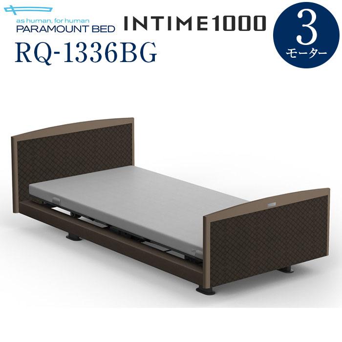 【組立設置費無料】【インタイム1000】INTIME 1000 電動リモートコントロールベッド 3モーターヨーロピアン(グレー)ラウンド(ブラウン)抽象柄(グレー) RQ-1336BG【マットレス別売り】【組立設置サービス付】
