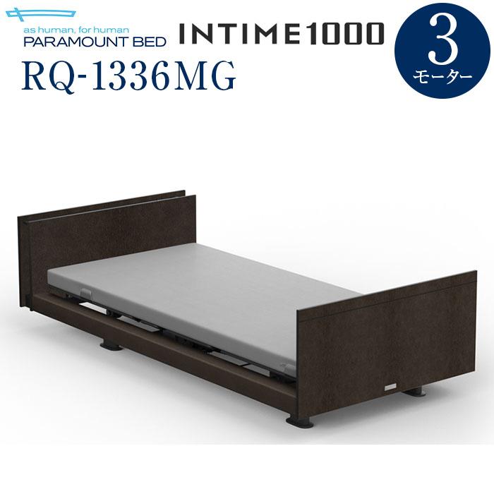 【組立設置費無料】【インタイム1000】INTIME 1000 電動リモートコントロールベッド 3モーターヨーロピアン(グレー)キューブ抽象柄(グレー) RQ-1336MG【マットレス別売り】【組立設置サービス付】