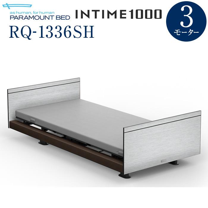 【組立設置費無料】【インタイム1000】INTIME 1000 電動リモートコントロールベッド 3モーターヨーロピアン(グレー)スクエア抽象柄(メタリック) RQ-1336SH【マットレス別売り】【組立設置サービス付】