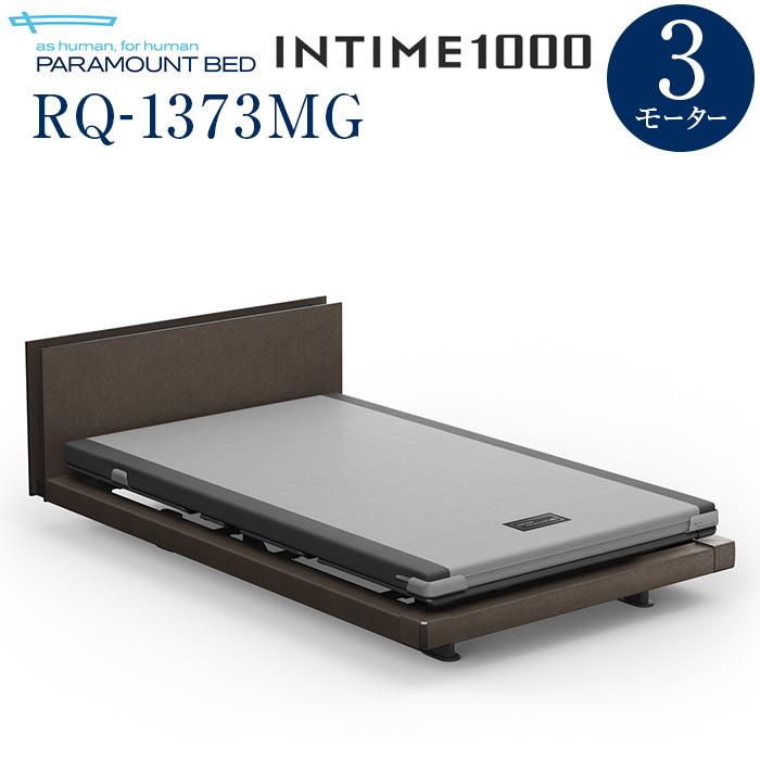 【インタイム1000 セミダブル(120幅)】 INTIME1000 電動リモートコントロールベッド 3モーター ハリウッド(グレーアブストラクト) キューブ 抽象柄(グレーアブストラクト) RQ-1373モーターG【マットレス別入り】