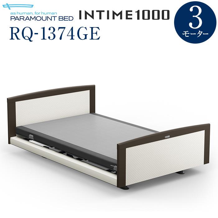 【インタイム1000 セミダブル(120幅)】 INTIME1000 電動リモートコントロールベッド 3モーター ヨーロピアン(ホワイトスパークル) ラウンド(マットグレー) 抽象柄(ホワイトスパークル) RQ-1374GE【マットレス別入り】