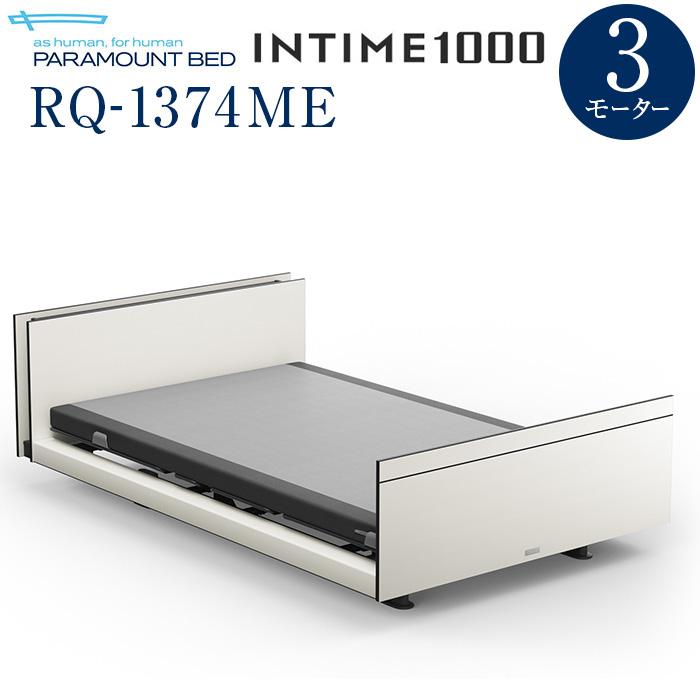 【インタイム1000 セミダブル(120幅)】 INTIME1000 電動リモートコントロールベッド 3モーター ヨーロピアン(ホワイトスパークル) キューブ 抽象柄(ホワイトスパークル) RQ-1374ME【マットレス別入り】