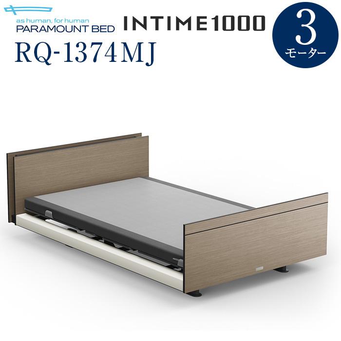 【インタイム1000 セミダブル(120幅)】 INTIME1000 電動リモートコントロールベッド 3モーター ヨーロピアン(ホワイトスパークル) キューブ 木目柄(スモークアッシュ) RQ-1374MJ【マットレス別入り】