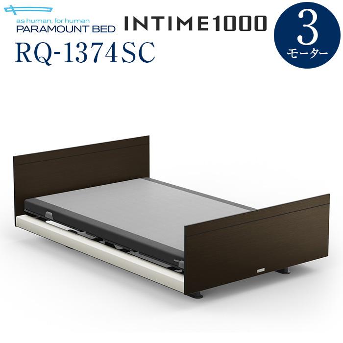 【インタイム1000 セミダブル(120幅)】 INTIME1000 電動リモートコントロールベッド 3モーター ヨーロピアン(ホワイトスパークル) スクエア 木目柄(ダークオーク) RQ-1374SC【マットレス別入り】