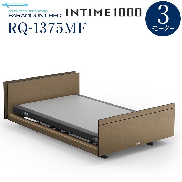 【インタイム1000 セミダブル(120幅)】 INTIME1000 電動リモートコントロールベッド 3モーター ヨーロピアン(ブラウンサンド) キューブ 抽象柄(ブラウンサンド) RQ-1375MF【マットレス別入り】