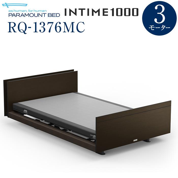 【インタイム1000 セミダブル(120幅)】 INTIME1000 電動リモートコントロールベッド 3モーター ヨーロピアン(グレーアブストラクト) キューブ 木目柄(ダークオーク) RQ-1376MC【マットレス別入り】