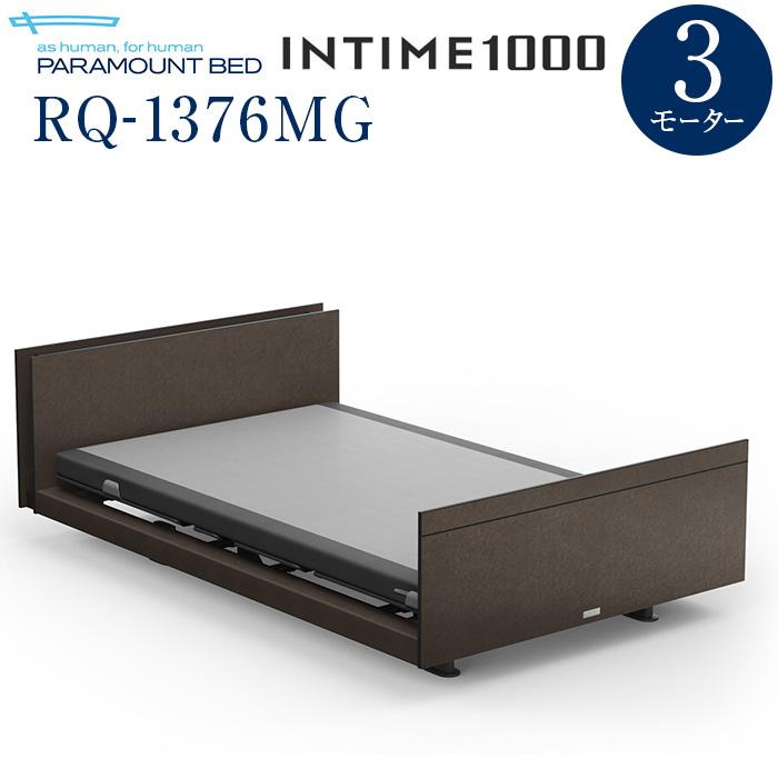 【インタイム1000 セミダブル(120幅)】 INTIME1000 電動リモートコントロールベッド 3モーター ヨーロピアン(グレーアブストラクト) キューブ 抽象柄(グレーアブストラクト) RQ-1376MG【マットレス別入り】