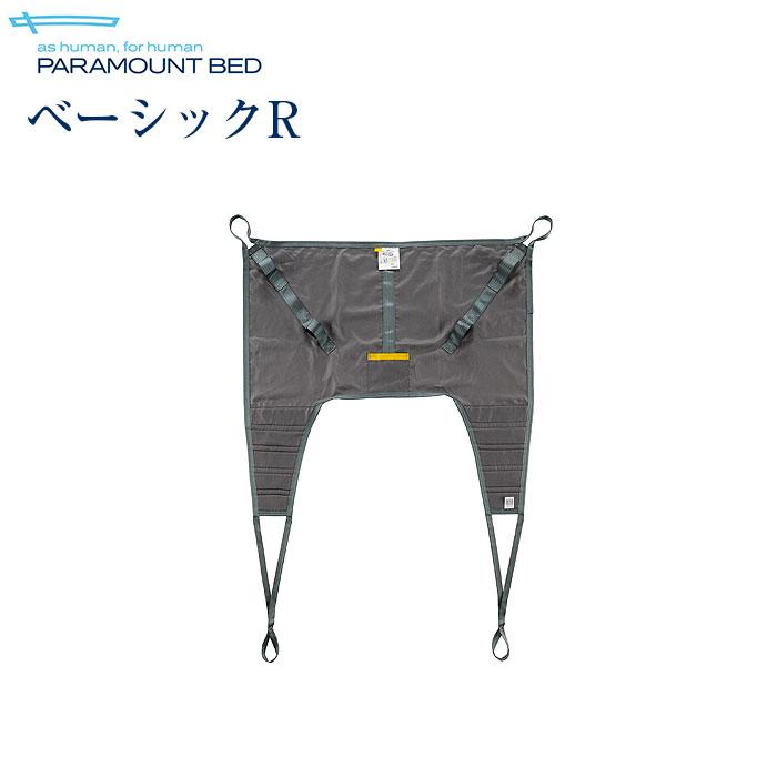 【送料無料】パラマウントベッド ベーシックR M KZ-A71003
