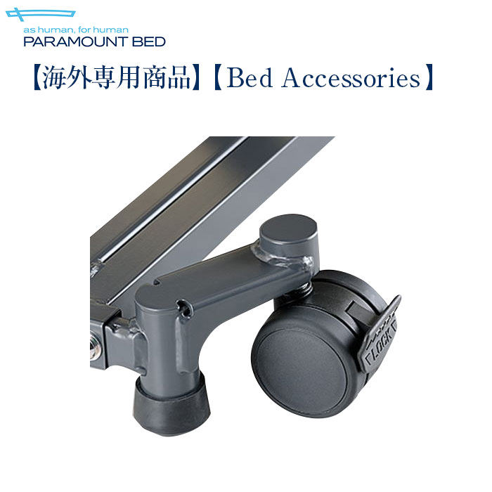 【海外専用商品】 THAI【Bed Accessories】