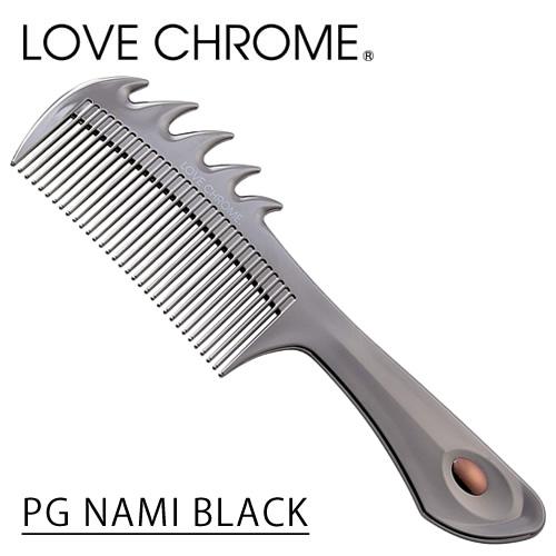 【あす楽対応】【送料無料】LOVE CHROME ラブクロム PG ナミ プレミアムブラック【美髪コーム・くし】