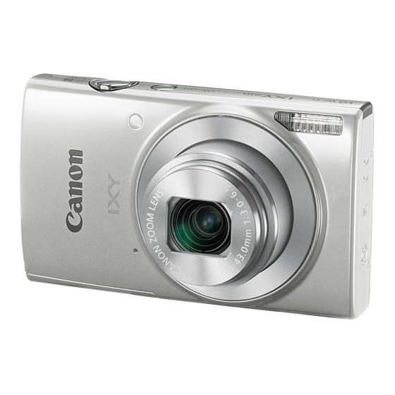キヤノン CANON デジタルカメラ IXY 210 (SL)シルバー