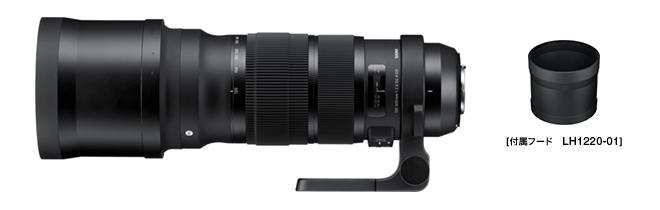シグマ SIGMA Sports APO 120-300mm F2.8 EX DG OS HSM キヤノン用