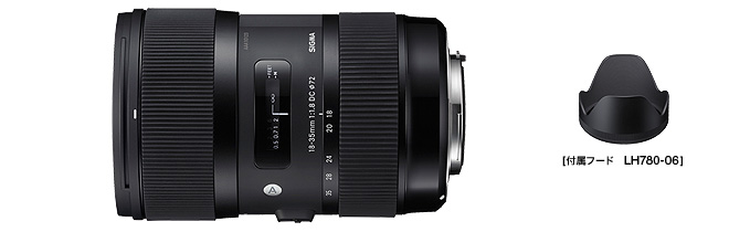 シグマ SIGMA Art 18-35mm F1.8 DC HSM ニコン用
