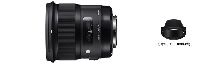 シグマ SIGMA Art 24mm F1.4 DG HSM ニコン用