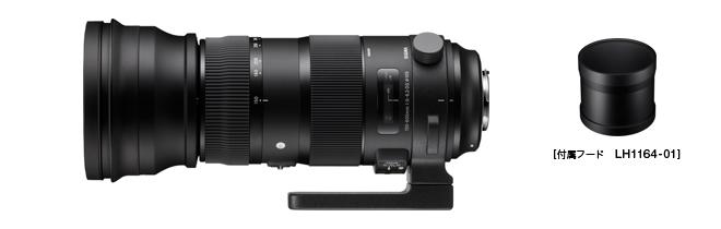 シグマ SIGMA 150-600mm F5-6.3 DG OS HSM  | Sports キヤノン用