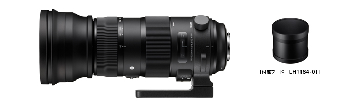 シグマ SIGMA 150-600mm F5-6.3 DG OS HSM  | Sports ニコン用
