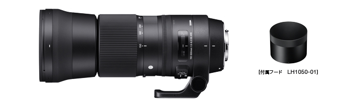 シグマ SIGMA 150-600mm F5-6.3 DG OS HSM  | Contemporaty ニコン用