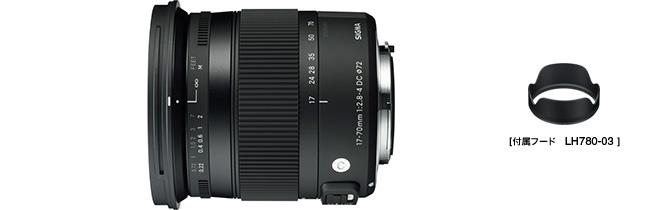 シグマ SIGMA Contemporary 17-70mm F2.8-4 DC MACRO OS HSM キヤノン用