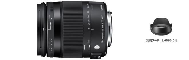 シグマ SIGMA Contemporary 18-200mm F3.5-6.3 DC MACRO OS HSM ニコン用
