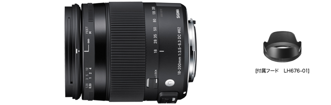 シグマ SIGMA Contemporary 18-200mm F3.5-6.3 DC MACRO OS HSM ソニー用