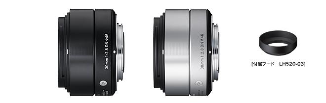 シグマ SIGMA Art 30mm F2.8 DN (SILVER) マイクロフォーサーズ用