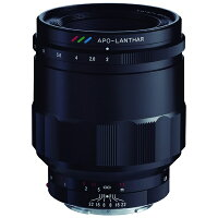 Voigtlander フォクトレンダー MACRO APO-LANTHAR 65mm F2 Aspherical(SONY Eマウント)