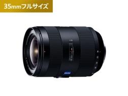 SONY ソニー SAL1635Z2 Vario-Sonnar T* 16-35mm F2.8 ZA SSM II
