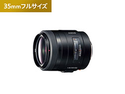 SONY ソニー SAL35F14G 35mm F1.4 G